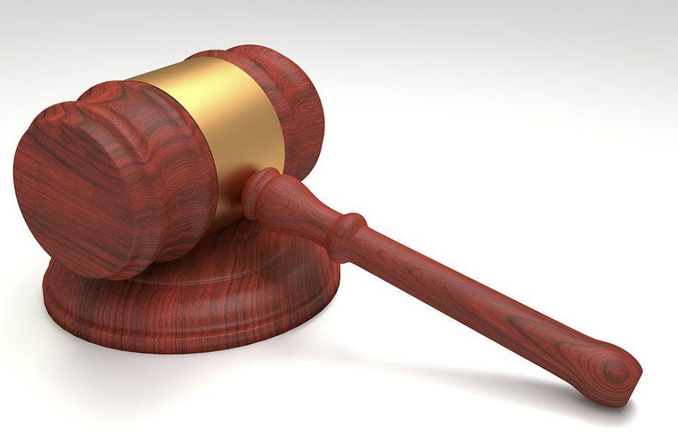 אילוסטרציה - פטיש של בית משפט